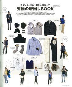 men's FUDGE 2014年4月号 | 三栄書房