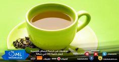يحتوي الشاي الأخضر على مضادات للبكتيريا و التي تُحافظ على الأسنان من التسوس .. فهل تُفضل تناوله ؟
