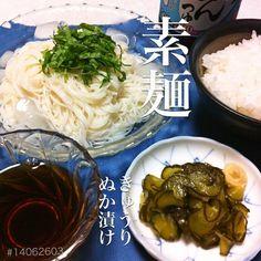 素麺・・・一束半 - 14件のもぐもぐ - #14062603 素麺/ぬか漬け/ご飯 ¥200 by dune725