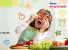 """Хотите узнать какие витамины и микроэлементы необходимы вашему ребенку? Онлайн мероприятие """"Amway Мама: витамины и микроэлементы в рационе детей"""", на котором Вы получите ответы на самые важные вопросы о детском питании. Как составить полезный и питательный детский рацион? Чем опасно неправильное питание и дефицит витаминов и минералов? Для чего ребенку нужны кальций, витамин D и магний? Что еще нужно знать о детском меню? В прямом эфире участвуют эксперт бренда NUTRILITE Юлия Бастригина и…"""