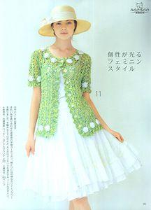 Green Spring Cardigan free crochet graph pattern