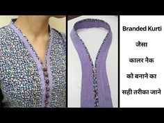 Easy V Collar Neck With Placket and Buttons Chudidhar Neck Designs, Neck Designs For Suits, Dress Neck Designs, Collar Designs, Embroidery Neck Designs, Hand Embroidery Videos, Collar Pattern, Neck Pattern, Collar Kurti Design
