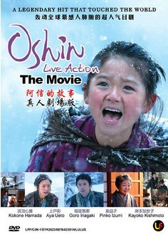 DVD OSHIN Live Action The Movie English Sub Region All Free Shipping