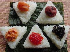 おにぎり onigiri (rice bowl)