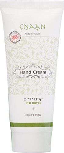 Shea Butter  Aloe Vera Hand Cream  antiaging Nails Cream by CNAAN  VANILLA TOUCH Moisturizing Dry Cracked Skin  Argan Oil Skin Repair Cream for Sensitive Skin  Paraben  SLS Free >>> To view further for this item, visit the image link.