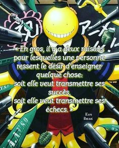 Manga Quotes, Positive And Negative, Motivation, Sad, Classroom, Positivity, Courage, Phrases, Ambition