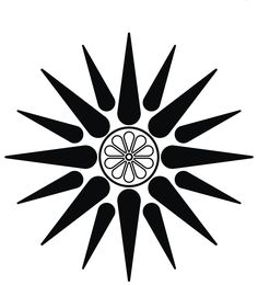 Ancient Macedonian royal symbol (Vergina, Vergina Sun, Macedonian/Argead Star, Star of Vergina or Macedonian Star). This symbol, characterizes Ancient Greece between the 6th and 2nd century BC. However, there is evidence suggesting that it had been used long before that period. As it was found on a case which is considered to have belonged to Philip II of Macedon (father of the Alexander the Great), a lot of archaeologists are apt to believe that it is the symbol of the Argead royal dynasty.