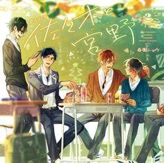 Anime Eyes, Manga Anime, Anime Films, Anime Characters, Must Read Manga, Manhwa, Bl Comics, Sweet Stories, Manga Pages