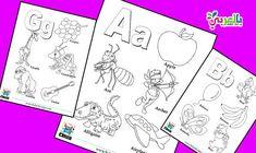 اوراق عمل تعليم الحروف الانجليزية مع الكلمات للتلوين و الطباعة ورقة عم Free Kindergarten Worksheets Kindergarten Worksheets Printable Kindergarten Worksheets