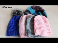 В этом видео рассказано как связать плавную, ровную и аккуратную макушку для шапки из лицевых петель. Основа убавления для шапки - разделение всех петель шап...