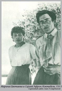 Марина Цветаева и Сергей Эфрон. Коктебель, 1911 Sergey Efron Marina Tsvetaeva.