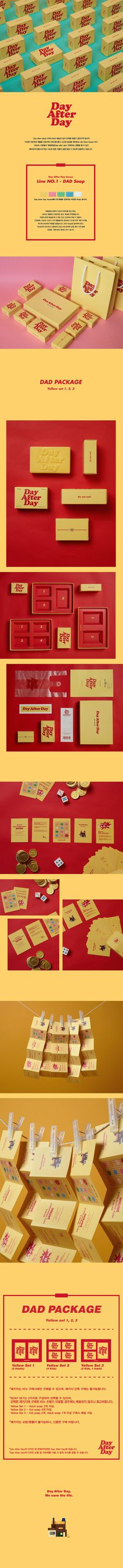 This picture's color tone is warm color(red and yellow) Web Design, Media Design, Retro Design, Graphic Design Posters, Graphic Design Inspiration, Food Packaging Design, Branding Design, Promotional Design, Business Logo Design
