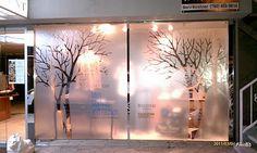 Custom cut tree film for a unique look usfilmcrew.com