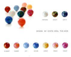 ・プラスチックに似た見た目・釉薬