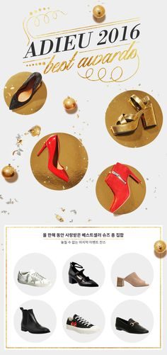 wizwid 위즈위드 기획전 Email Marketing Design, Email Design, Sales And Marketing, Email Layout, Web Layout, Layout Design, Event Banner, Web Banner, Holiday Emails