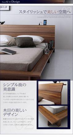 Shelf · 4 outlets with floor low bed Douce [Deuce] Bed frame only semi-double-sofa / bed mail order nuqmo [Nukumo] Bedroom Bed Design, Modern Bedroom Design, Bedroom Decor, Bed Furniture, Furniture Design, Platform Bed Designs, Design Moderne, Luxurious Bedrooms, Bed Frame