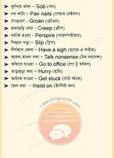 English for everyday life - Smart English BD
