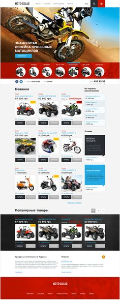 Moto Store by Yegor Trukhin, via Behance