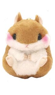 Amuse Koroham Coron hamster small brown plush