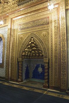 Mihrab in the Manial Palace mosque by khowaga1, via Flickr