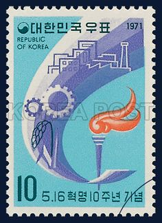 COMMEMORATIVE POSTAGE STAMP FOR THE 10th ANNIVERSARY OF MAY.16 REVOLUTION, torch, buildings, commemoration, blue, orange, 1971 05 16,  5.16혁명 10주년 기념, 1971년 05월 16일, 739, 횃불과 경제발전상, postage 우표