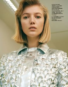 Well suited - Vogue Taiwan © Naomi Yang #photographer @miss_naomiyang #styling @maridavidstylist #model @Lou Schoof @models_1uk #hairstyle #ramonaeschbach @Jed Root #makeup @Tiina @AirportAgency #casting director @Emilie Åström #photo assistant #alexandresalledechou #stylist assistant @arianna.cavallo #production @cinqetoilesproductions #vogue #editorial #new #trend #magazine #fashion #photography #beautiful #beauty #glamour #working #girl #women #office #art