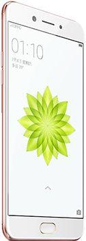 Oppo price in pakistan - Full phone specifications Oppo Mobile, Pakistan, Phone, Telephone, Phones, Mobile Phones