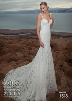 ZOOG BRIDAL STUDIO
