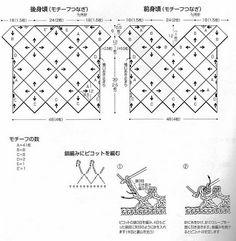 CARAMELO ARDIENTE es... LA PRINCESA DEL CROCHET: crochet japones