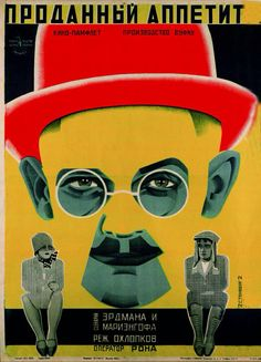 The Stenberg Brothers and the Russian Avant-Garde Film Poster