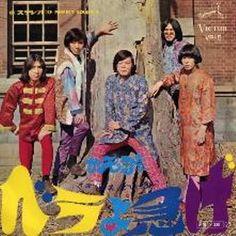 1968 Mops, Japan