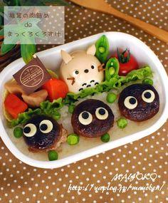 Shiitake Mushroom Kurosuke and Boiled Egg Totoro Kyaraben Bento by Mayoko Japanese Sweets, Japanese Food, Bento Kawaii, Bento Recipes, Bento Ideas, Lunch Ideas, Dorm Food, Cute Bento Boxes, How To Make Sushi