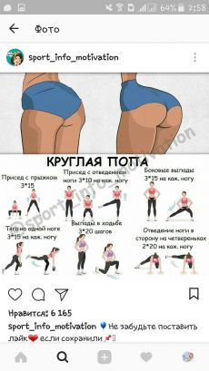 They have powerful anti-inflammatory, anti-cancer and also anti-oxidant benefits, as well as its full of nutritional value that include detox-support together with many different additional important nutrients that enhance superior health. Chest Workout Women, Fitness Workout For Women, Fitness Diet, Fitness Motivation, Health Fitness, Gym Workout Tips, Butt Workout, At Home Workouts, Sport Diet