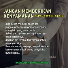 Reminder Quotes, Self Reminder, Islamic Inspirational Quotes, Islamic Quotes, Married Quotes, Sms Language, Good Motivation, Quotes Deep Feelings, Learn Islam