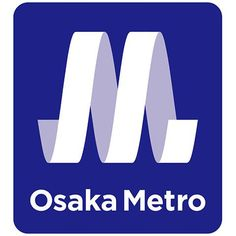 地下鉄新会社の愛称は「Osaka Metro」に ロゴは「O」を内包したM 大阪市交通局 | 乗りものニュース Fashion Logo Design, Web Design, Design Art, Graphic Design, Japan Logo, Photography Logo Design, Typographic Logo, Logo Restaurant, Oktoberfest