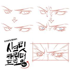 eyes face expression reference bofy