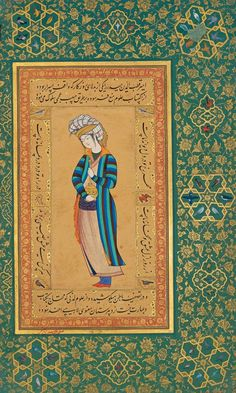 از روز ازل عشق تو همخانه ماست، هنرمند نا معلوم، مرقع گلشن، صفحه 18 ، نیمه نخست سده 11 ه.ق، کاخ گلستان  A page from Motagga'-e Golestan, Unknown artist, First half of 17 century, Golestan Palace
