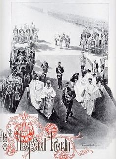 Coronation - 26 May [14 May Old Style], 1896 in Moscow.
