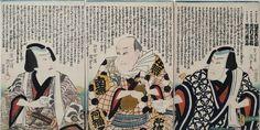 Japanese Color Woodblock Print The actors Bandō Hikosaburō V as Ukiyo Tohai, Ichimura Kakitsu IV as Nozarashi Gosuke and Ichikawa Danzō VI ...