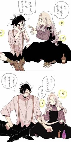 The witch and the kid - 13 - Wattpad Anime Couples Manga, Cute Anime Couples, Anime Guys, Anime Witch, Witch Manga, Character Art, Character Design, Anime Love Couple, Witch Art