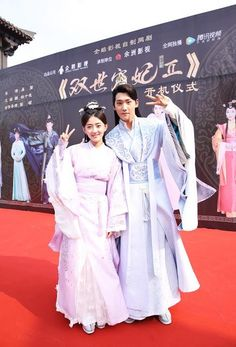 [Mainland Chinese WebDrama The Eternal Love 2 Korean Drama Romance, Eternal Love Drama, Fated To Love You, Martial Arts Movies, My Destiny, Cute Actors, Moon Lovers, Indian Designer Outfits, Chinese Actress