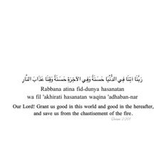 Likes, 3 Comments - Hadith Quotes, Muslim Quotes, Religious Quotes, Quran Quotes, Wisdom Quotes, Love In Islam, Allah Love, Beautiful Islamic Quotes, Islamic Inspirational Quotes