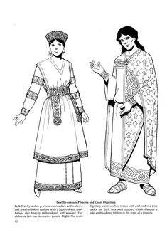 Byzantine Fashions 36