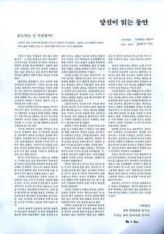 t117 KKU A w9 김혜경
