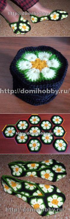 Следки из шестиугольных мотивов 'африканский цветок'