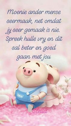 Pig Wallpaper, Cute Piglets, Pig Drawing, Pig Illustration, Little Pigs, Religious Quotes, Afrikaans, Mom And Dad, Wise Words