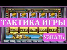Слот братва unicum games играть в онлайн-казино