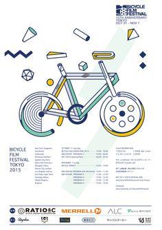 BFF2015TOKYO-poster.jpg