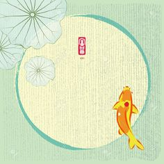 15330841-lllustration-of-fish-swimming-in-a-lily-pond-Stock-Vector-fish-koi-chinese.jpg (1300×1300)