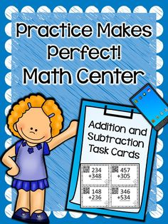 $ #Write on/Wipe Off #Addition and #Subtraction #Task Card #Center #QR #Codes